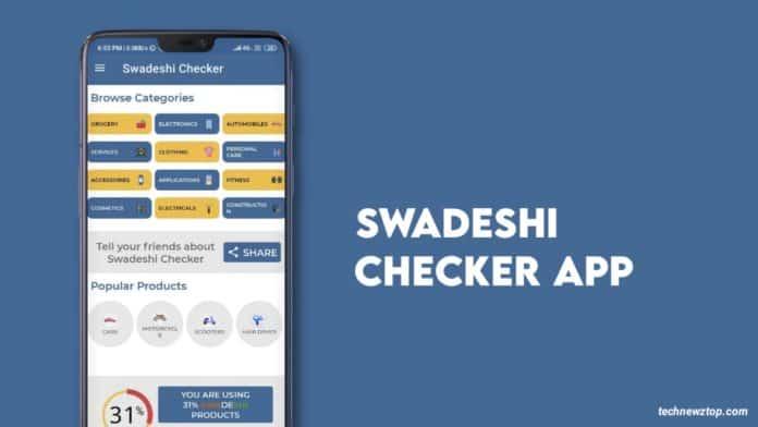 Swadeshi Checker App